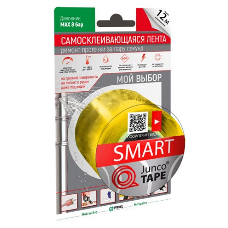 jt-smart-50-mm-yellow1